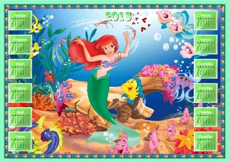 Детский календарь на 2013 год