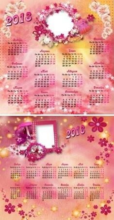 Детский календарь-рамка на 2013 год