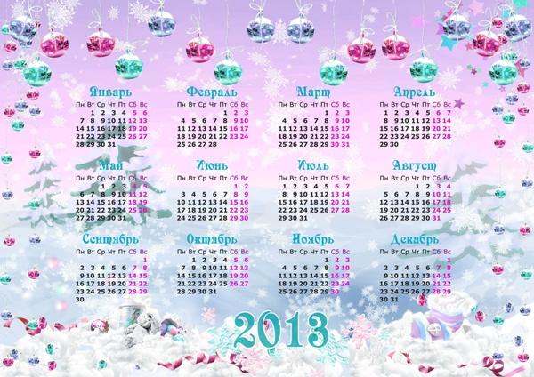 Новогодний календарь 2013 год