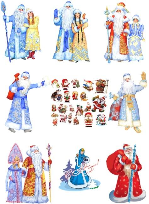Клипарт Дед Мороз и Снегурка
